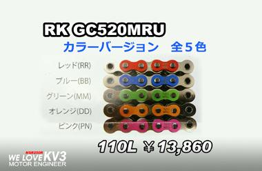 GC520MRUcolor-380.jpg