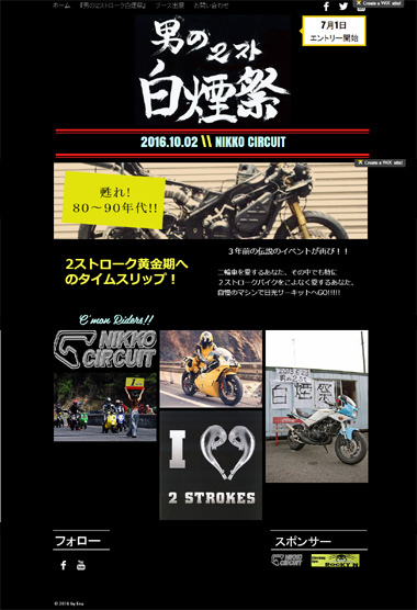 hakuenmatsuri-380.jpg